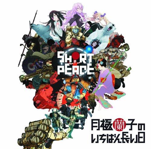 SHORT PEACE TSUKIGIME RANKO NO ICHIBAN NAGAIHI ORIGINAL SOUNDTRACK(+DVD)