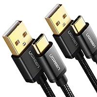 2x Cable USB C, UGREEN Cable USB Tipo C a USB A 2.0 Nylon Trenzado Carga Rápida para Dispositivos USB Type C Samsung S8 Plus S8 Note 8, Xiaomi Mi A2 Mi A1 Mi 8, Huawei P9, BQ Aquaris X, LG G6,Sony XZ2