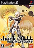.hack//G.U. Vol. 3: Aruku Youna Hayasa de [Japan Import]