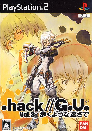 (.hack//G.U. Vol. 3: Aruku Youna Hayasa de [Japan)