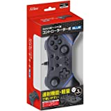 Switch用ドック/PC用コントローラーターボ ブルー