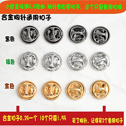 Puncture Pin - Alloy buttons brooch horse collar pin puncture needle seat back clasp clasp badge badge general spare buttons