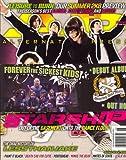 rival paper co - Alternative Press, June 2008 Issue