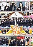 SKE48学園 DVD-BOXII