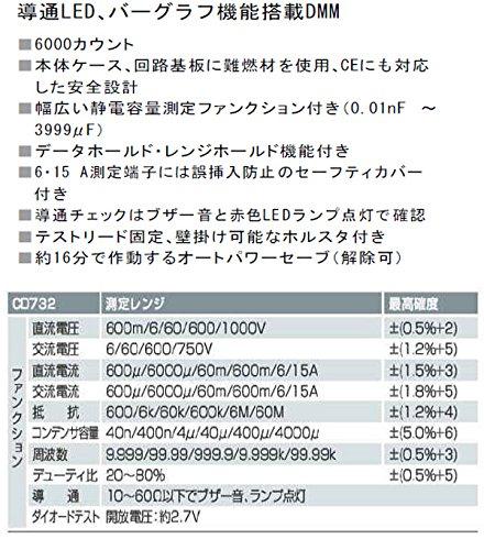 DIGITAL MULTI METERS CD732 MADE IN JAPAN SANWA☆Japan