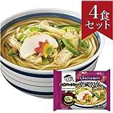 お水がいらない 京風うどん 4食セット キンレイ 冷凍うどん [485g(麺160g)×4] 国産 [スープ/4種の具材入り] 温めるだけの簡単調理