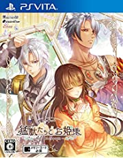 Moujuu-tachi to Ohime-sama in Blossom PS Vita SONY PLAYSTATION JAPANESE Version Region Free