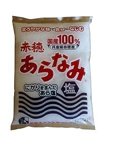 Ako Aranami Shio Japanese Sea Salt 750 Grams