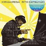 Ashiato by Mito, Katsuyuki (2007-11-27?
