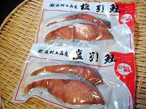 築地丸中 越後村上名産 塩引鮭切り身2パック 秋鮭 鮭 シャケ しゃけ