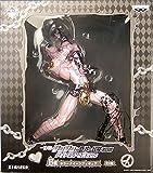 一番くじ ジョジョの奇妙な冒険 第四部 ダイヤモンドは砕けない 【B賞】 キラークイーンフィギュア