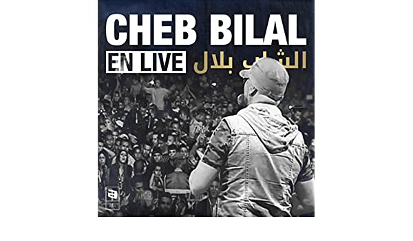 CHEB BILAL BAFANA BAFANA MP3