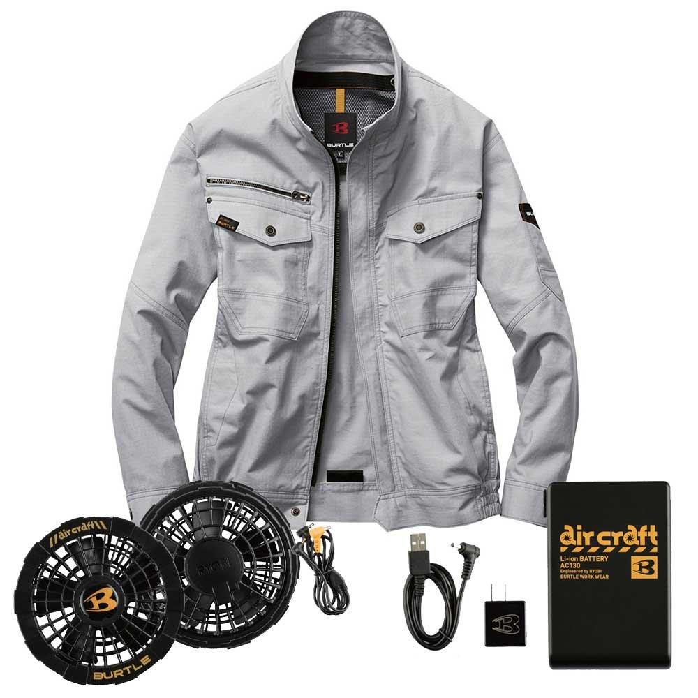空調服 エアークラフトブルゾン黒ファンバッテリーセット AC1031 B07D24D6VY M|5シルバー 5シルバー M