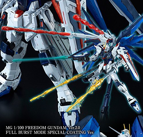Bandai MG 1 100 Freedom Gundam Version 2.0 FULL BURST MODE SPECIAL COATING Ver. Plastic Kit