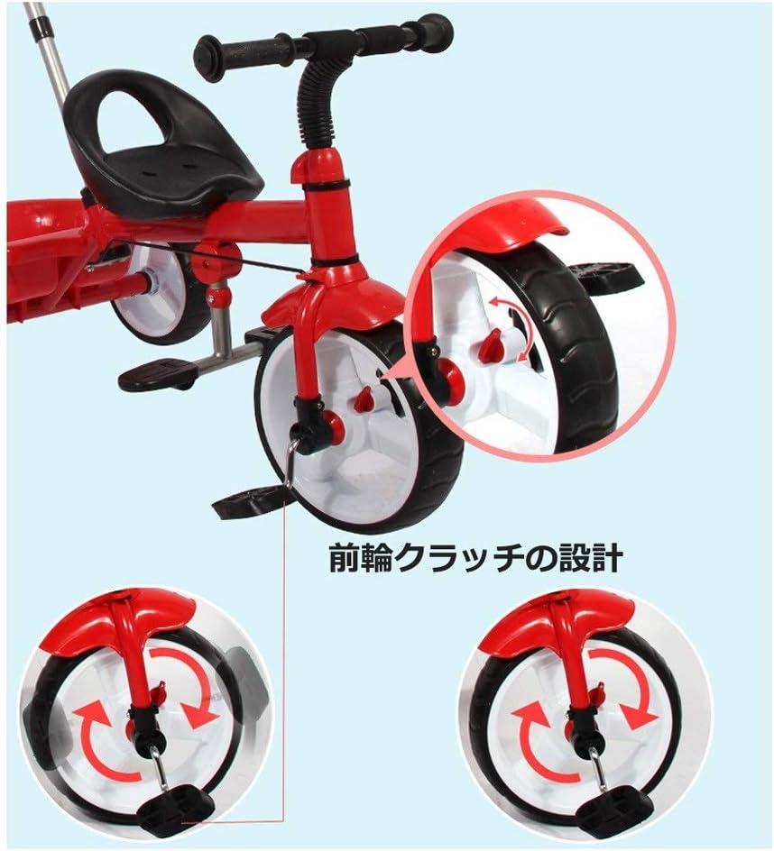 xy Triciclos Triciclo For Niños, Cochecito Portable, Asiento Cómodo, Bicicleta Adecuada For Niños De 1 A 3 Y 5 Años, Los Tres Colores Se Puede Utilizar como Un Regalo (Color :