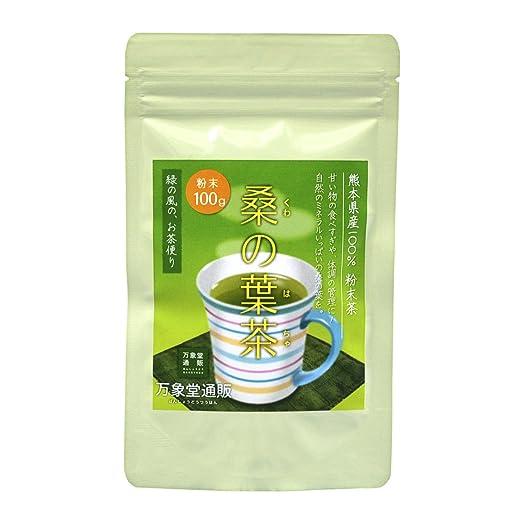 万象堂 桑の葉茶 粉末