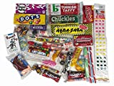 1957 Retro Nostalgic Candy Decade 60th Birthday Gift Box - 60 Years Old - 50s Jr