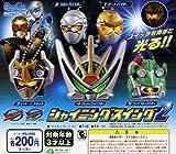 Mini Tokumei Sentai Go-Busters Shining swing 2 whole set of 5