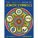The Coloring Book of Jewish Symbols