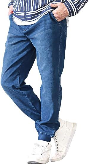 ジョガーパンツ デニムパンツ メンズ ストレッチ ウォッシュ LUX STYLE(ラグスタイル)