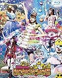 """戸松遥 3rd Live Tour 2015""""Welcome!Harukarisk*Land!!!""""【Blu-ray】"""