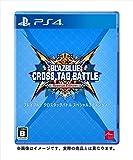 BLAZBLUE CROSS TAG BATTLE Special Edition 【予約特典】オリジナルアートブック 付 - PS4