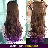 Large color highlight sex strap wave long hair wig gradient Horsetail