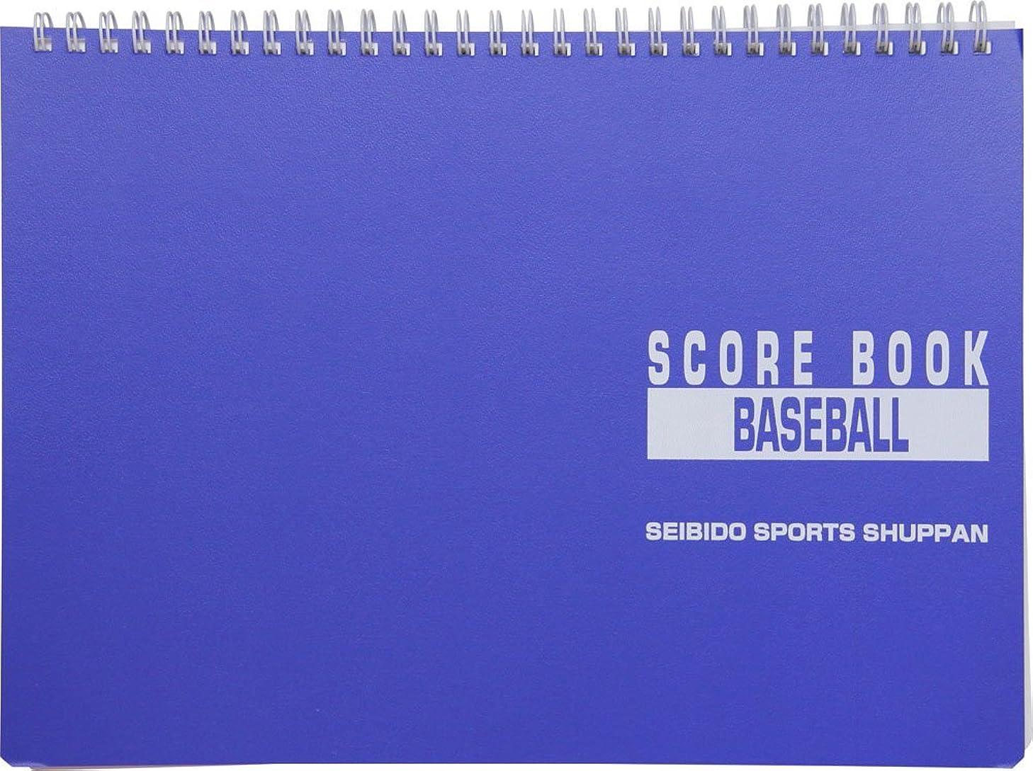 熟読供給欠乏ミカサ サッカーボール作戦盤 フルコート/ハーフコート両面使用 ケース付 SB-F