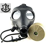fence_up イスラエル市民用 ガスマスク型 フェイスマスク フィルター ドリンクチューブ イスラエル軍ステッカー セット (ゴムバンドタイプ)