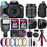 Canon EOS Rebel 800D/T7i Camera + 18-55mm IS STM Lens + 6PC Graduated Color Filter Set + 2yr Extended Warranty + 32GB Class 10 Memory Card + Backpack + 16GB Class 10 - International Version