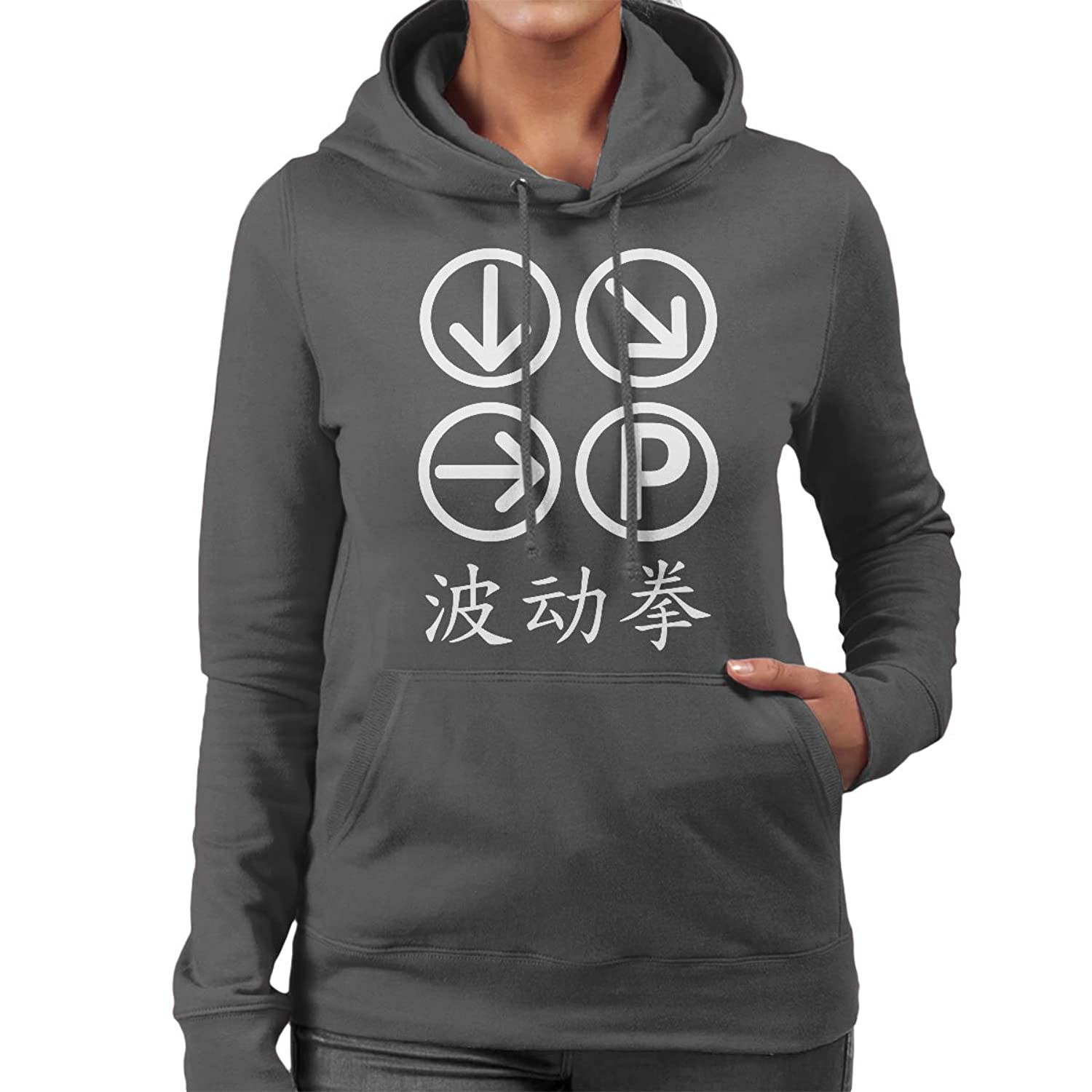 Hadouken Street Fighter Women's Hooded Sweatshirt