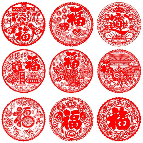 Whaline Chinese New Year Fu Character Window Stickers 18 Pack Red Paper Cuts Spring Festival Clings Decal Wall Grille Lunar Year Removable Art Decor for Home Restaurant Store Decorations