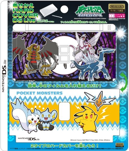 DS Lite Official Pokemon Diamond and Pearl Hard Cover (Top Cover Only) - Dialga/Palkia/Giratina ()