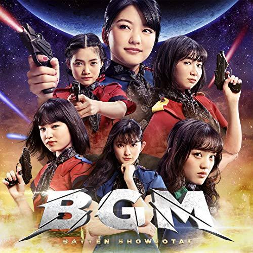ばってん少女隊 / BGM[通常盤](聴きんしゃい盤)