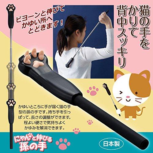 Kitty-Cat-Paw-Pad-Telescopic-Back-Scratcher