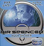 栄光社 車用 芳香消臭剤  エアースペンサー  カートリッジ 置き型 詰め替え用 アクアシャワー 40g A31