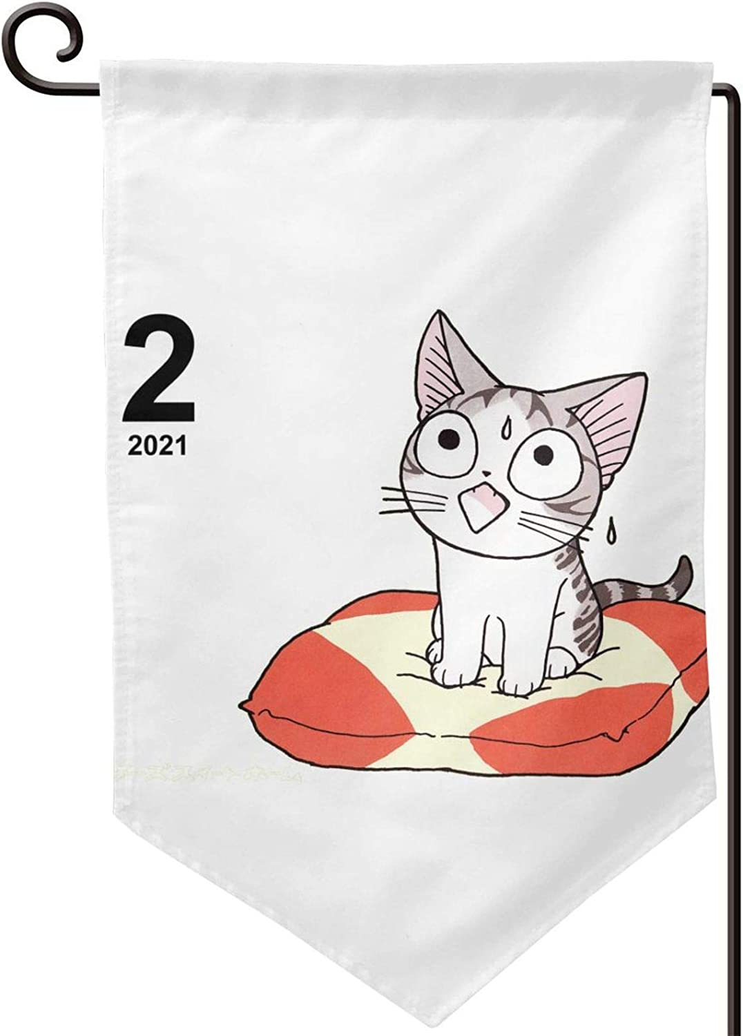 Candy Island Chi'S Sweet Home Garden Flag Double-Sized Print Holiday Home Flag12.5 X 18 Inch