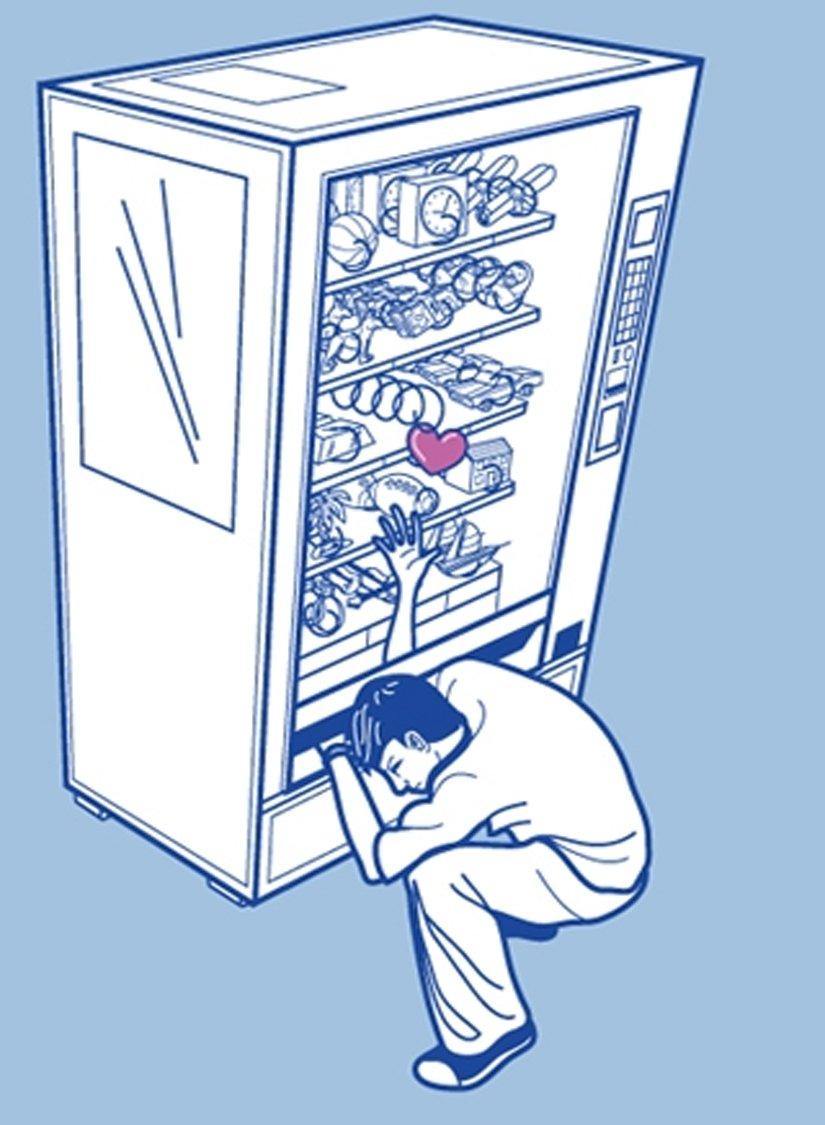 Rectangle Refrigerator Magnet - Boy Reaching For Heart Stuck in Vending Machine