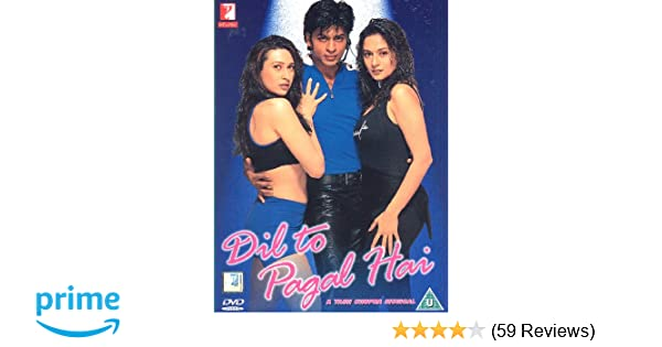 dil to pagal hai movie dialogues