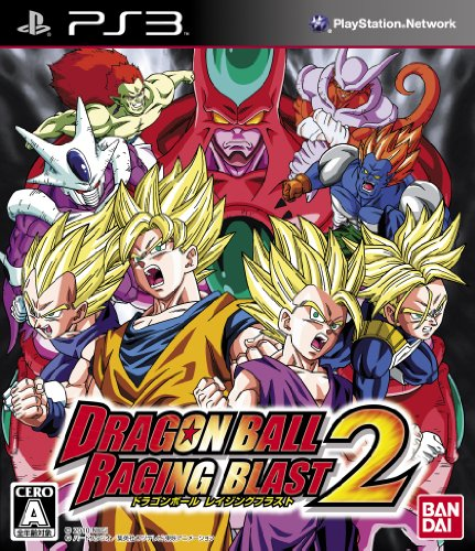 Dragon Ball: Raging Blast 2 [Japan Import] by Namco Bandai Games