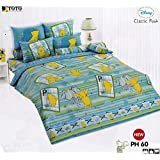 Disney Winnie the Pooh (CLASSIC POOH) Bed In a Bag Set (King Size,PH60); 1 Four Season Comforter with 4 pieces of Bed Fitted Sheet Set