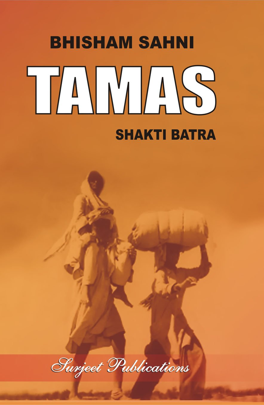 Tamas - Partition Books