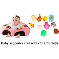 Besties Cotton Toddlers Training Seat Baby Safety Sofa Dining Chair/Learn to Sit Stool, 3-12 Months (Supporter Pink with Chu Chu Bath Toy)