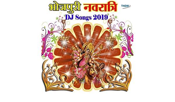 Bhojpuri Navratri DJ Songs 2019 by Various artists on Amazon Music