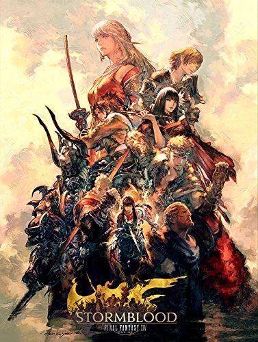Printing Pira Poster - Final Fantasy XIV Online Stormblood Key Art Poster  (18x24)