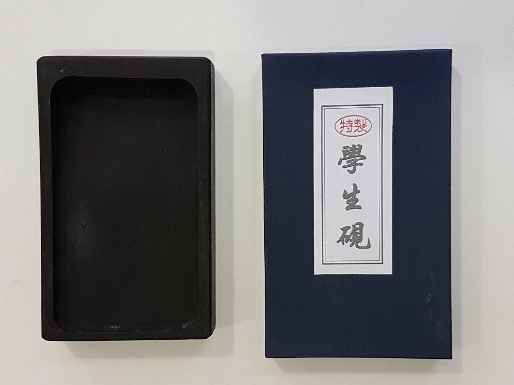Chinese Ink Stone - Rectangular 90 mm x 20 mm x 150 mm EMI Craft Espacebeauxarts