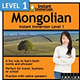 Instant Immersion Level 1 - Mongolian [Download]