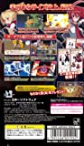 Nihonichi Software Disgaea 2: Cursed Memories PORTABLE (BEST PRICE) for PSP [Japan Import]