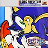 SONIC ADVENTURE Original Soundtrack 20th Anniversary Edition