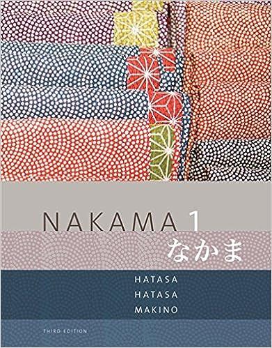 Amazon nakama 1 japanese communication culture context amazon nakama 1 japanese communication culture context world languages 9781285429595 yukiko abe hatasa kazumi hatasa seiichi makino books fandeluxe Gallery